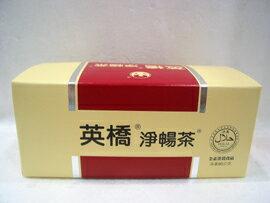 英橋~®淨暢茶40包/盒