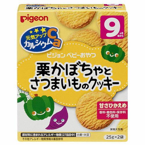 Pigeon貝親 南瓜甘藷餅乾