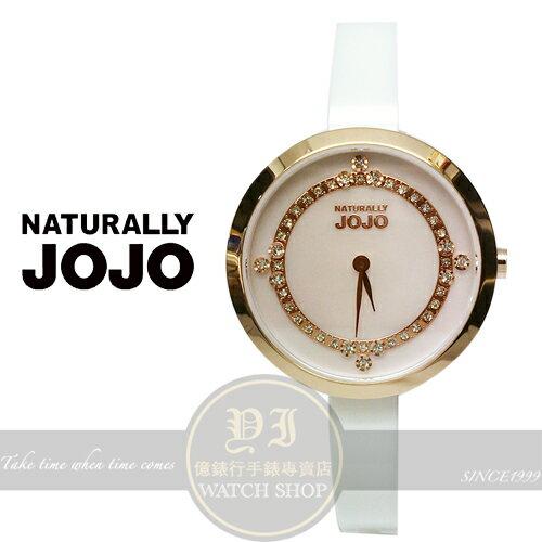 NATURALLYJOJO優雅美伶時尚陶瓷腕錶JO96874-11R原廠公司貨