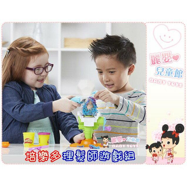 麗嬰兒童玩具館~培樂多Play-Doh創意DIY黏土-理髮師遊戲組.附電動推髮器 1