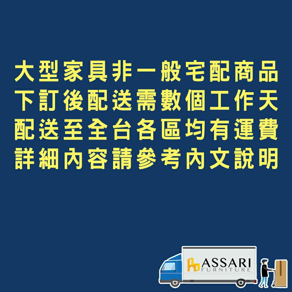 佐久間日式2x6尺中抽層架(寬60x深40x高180cm)/ASSARI