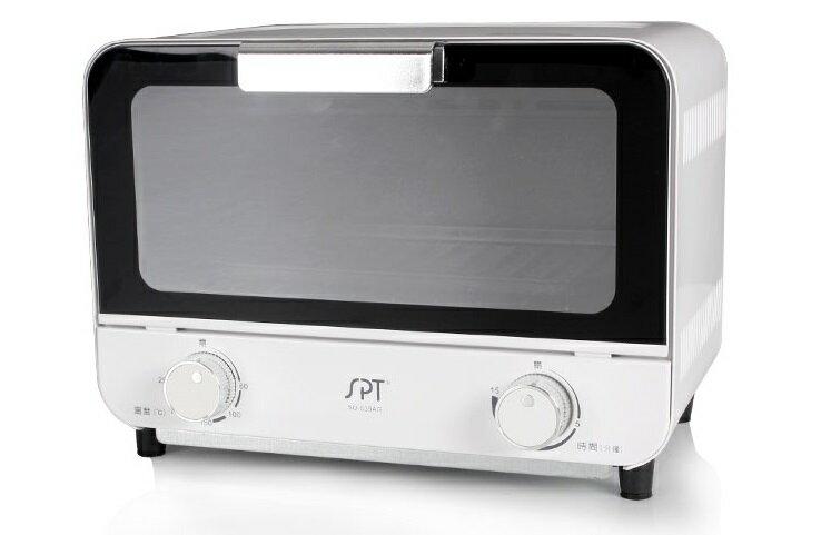 尚朋堂 9公升 電烤箱 SO-539AG