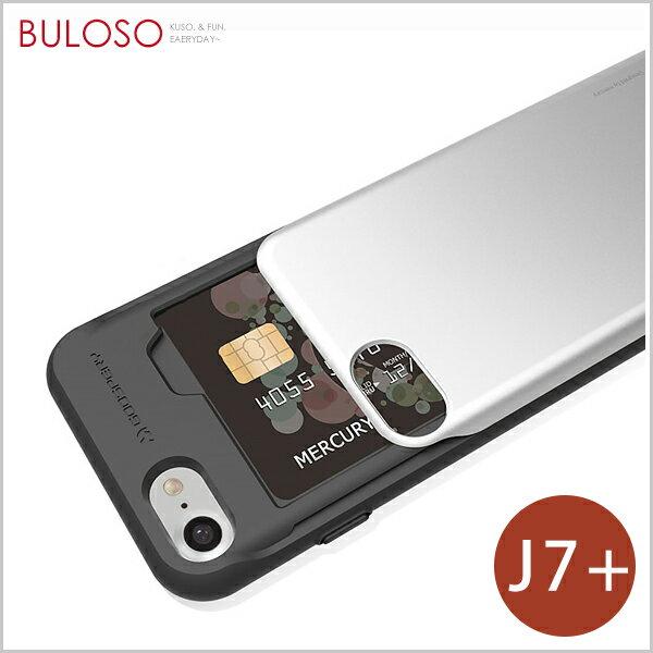 《不囉唆》MERCURY-SKYSLIDEJ7+手機殼保護殼防護防摔(可挑色款)【A427442】
