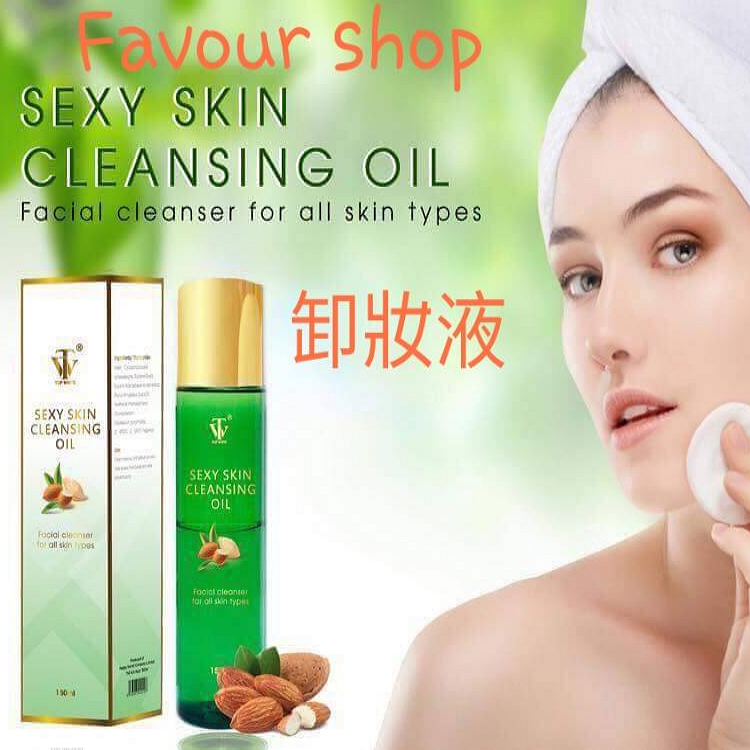 FAVOUR TOP WHITE SEXY SKIN CLEAN SIGN OIL  卸妝液 (150ML )