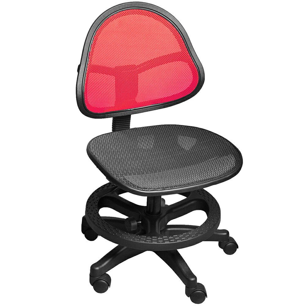 ~凱堡~小道尼 全網透氣兒童椅  電腦椅  辦公椅~附腳踏圈A13097