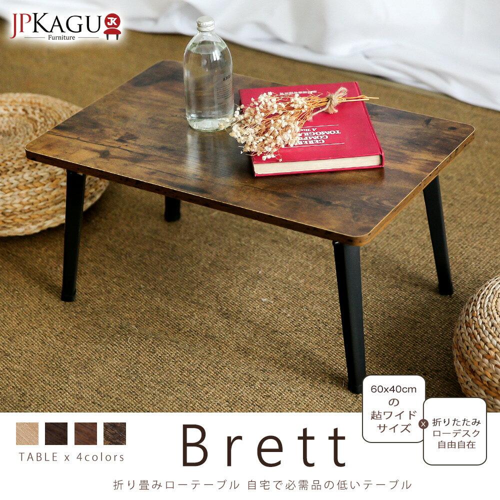 JP Kagu 日式木質和室圓角折疊桌 / 茶几 / 矮桌60x40cm(4色) 3