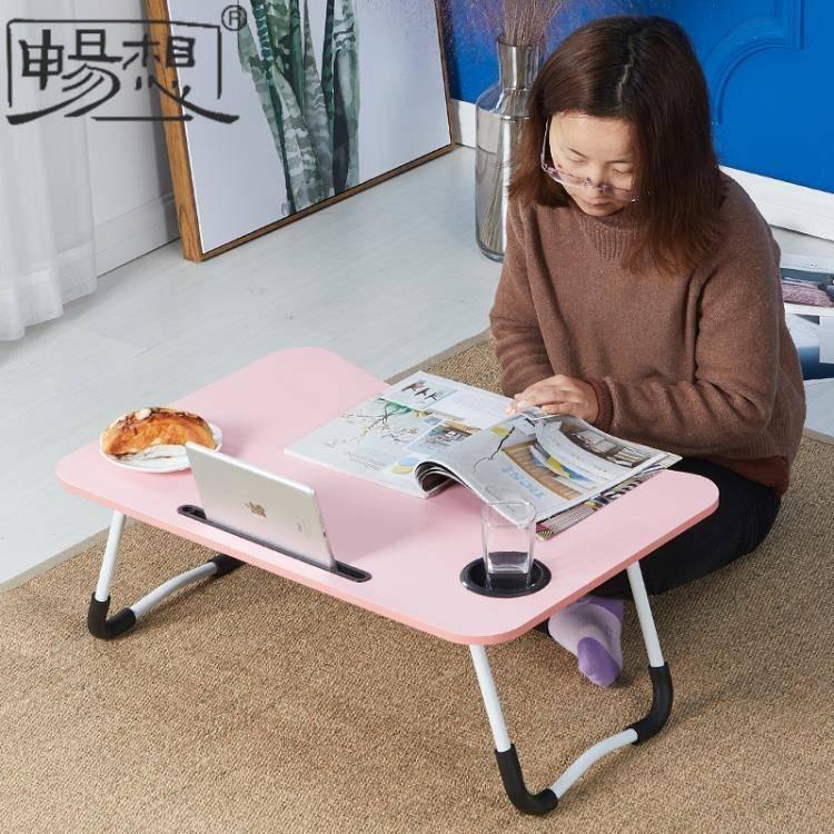 筆電桌 加長加寬筆記本床上電腦桌可折疊懶人桌學生宿舍學習小書桌加大版