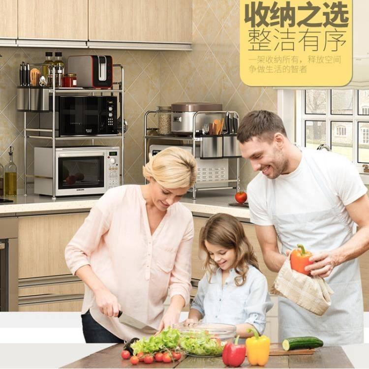 德頌 不銹鋼廚房置物架微波爐架2層烤箱收納架子落地儲物調料刀
