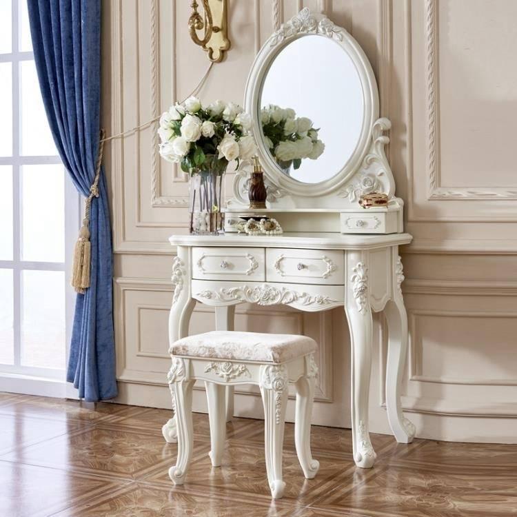 化妝櫃  歐式臥室小戶型迷你化妝桌 多功能現代簡約化妝臺白色烤漆