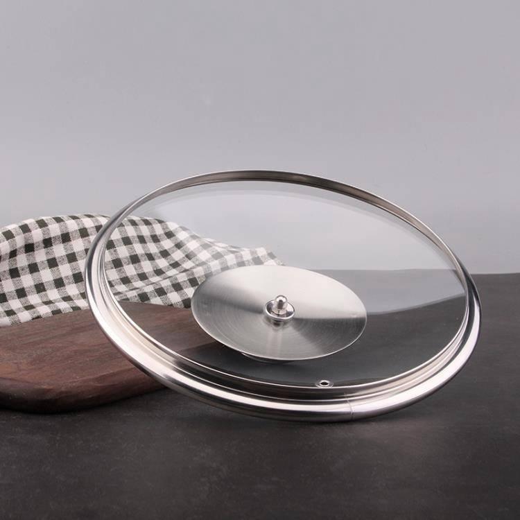 鍋蓋家用炒鍋湯鍋玻璃蓋子16~32cm304不銹鋼手柄鋼化玻璃