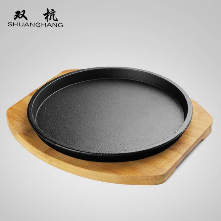 圓形家用商用鐵板燒盤韓式烤肉鍋煎牛排盤不沾鑄鐵燒烤盤牛扒盤子