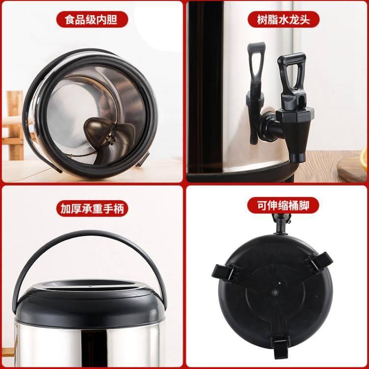 商用大容量保溫保冷豆漿果汁咖啡飲料奶茶店不銹鋼奶茶桶8L10L12L
