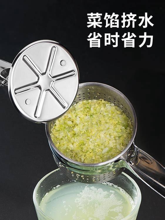 擠水器不銹鋼蔬菜脫水擠菜餡餃子白菜廚房家用壓擰干擠菜水的神器