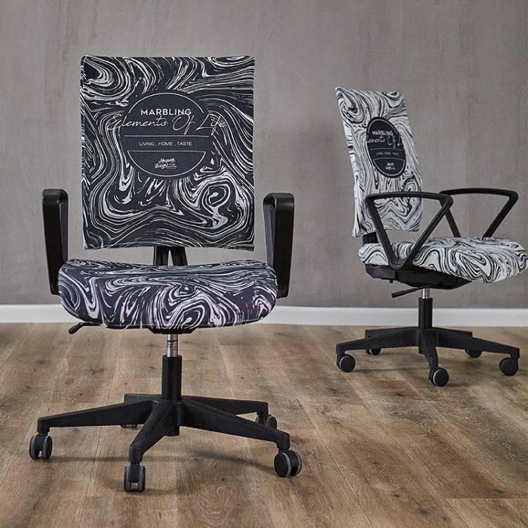 辦公椅套扶手轉電腦椅子套罩現代北歐ins彈力通用布藝座椅套簡約