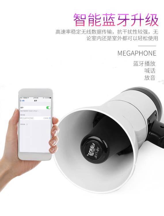喇叭大功率迷你可錄音手持喊話器地攤戶外宣傳叫賣喇叭鋰電池充電擴音