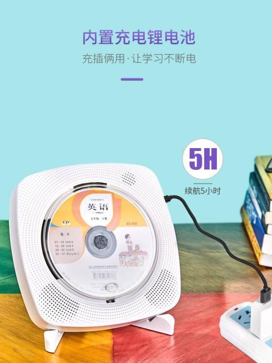 CD機 KECAG英語CD播放器學生隨身聽復讀DVD胎教光盤專輯充電版便攜cd機