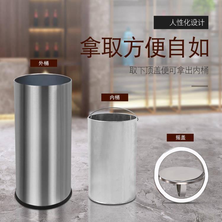 不銹鋼垃圾桶大堂大號立式搖蓋帶蓋商用電梯口果皮箱戶外專用