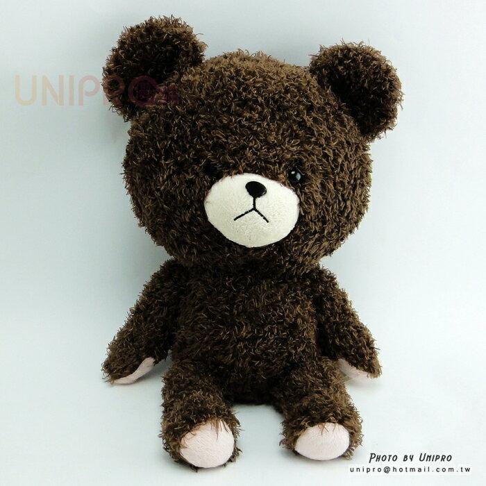 【UNIPRO】小熊學校 The bears school 正版 Jackie 經典傑琪 玩偶 娃娃 禮物