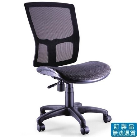 特網座 網布 LV-823 辦公椅 /張