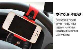 *GouQu*方向盤卡扣導航支架 車載通用迷你多功能手機支架