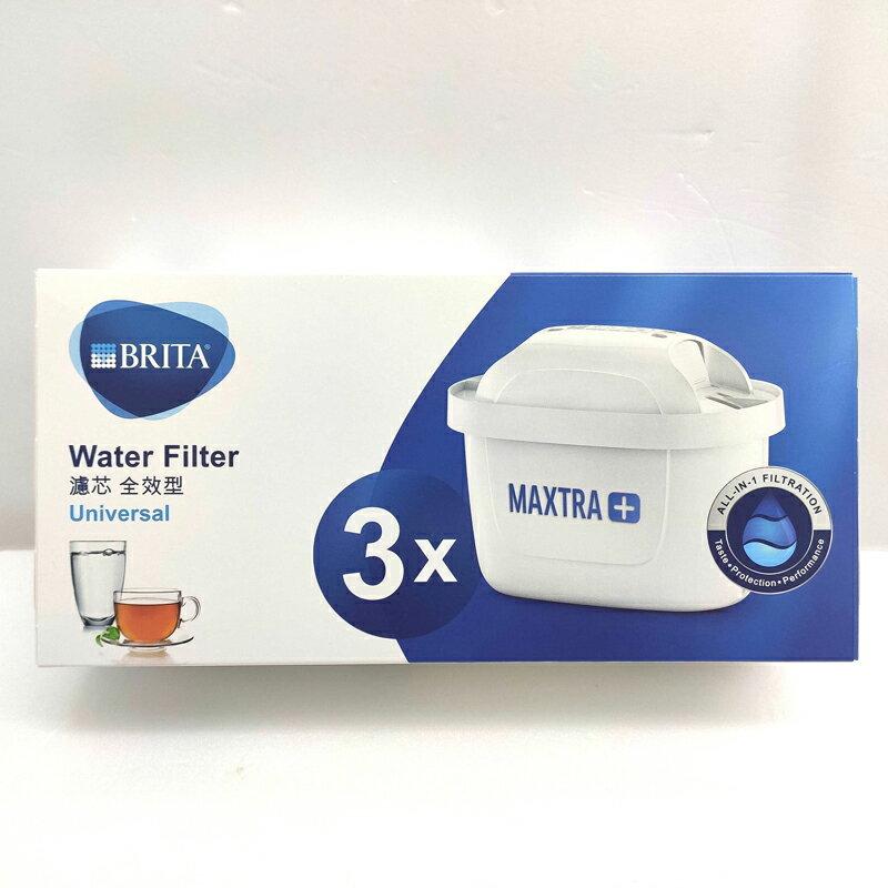[3入 4周用濾心] BRITA MAXTRA PLUS 濾芯 3入 (和原來Maxtra 濾心相容)