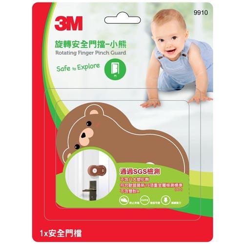3M 旋轉安全門擋 小熊
