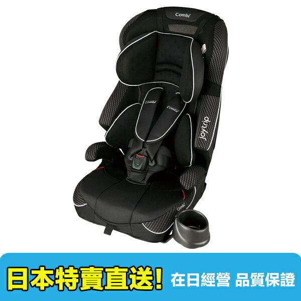 【海洋傳奇】【日本空運直送免運】日本直送到府~Combi JOYTRIP 汽車兒童安全座椅( GC款) 黑色