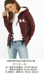 衣凡卡時尚:【衣凡卡時尚】全新真品-法國品牌PIMKIE內裡羊羔毛女外套