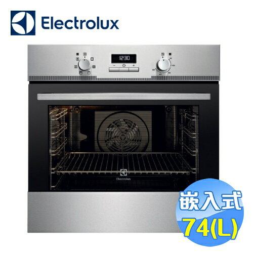 伊萊克斯 Electrolux 74公升嵌入式電烤箱 EOB3400AAX