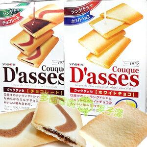 日本進口 三立製果 巧克力夾心薄燒餅 [JP358]