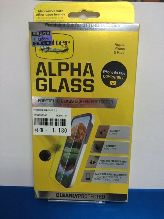【貝殼】Otterbox Alpha Glass For iPhone 6 plus/ 6s plus 強化玻璃螢幕保護貼