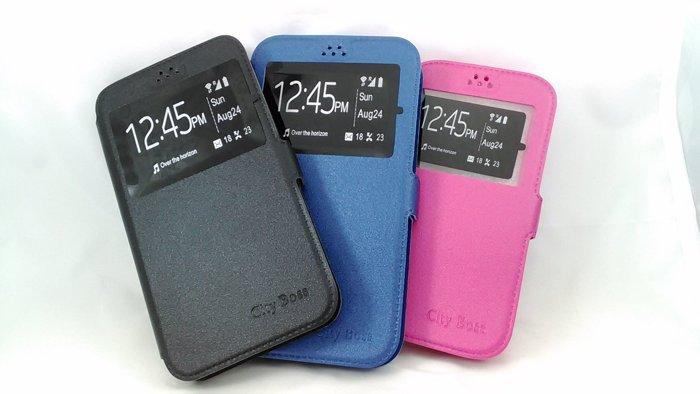 【貝殼】通用手機皮套 黑/藍/桃/咖啡共四色 有四種尺存 免取出可拍照