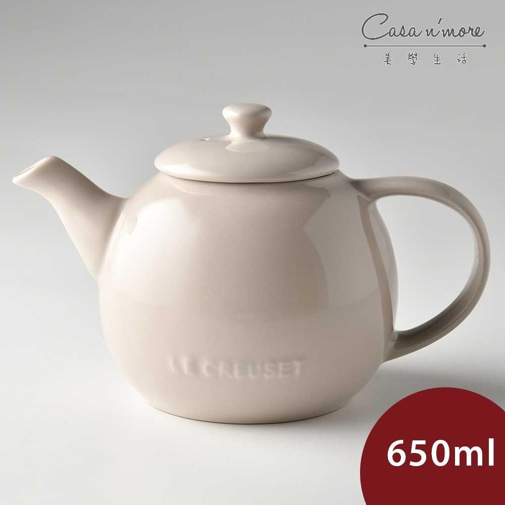 Le Creuset 花蕾系列茶壺 水壺 肉豆蔻