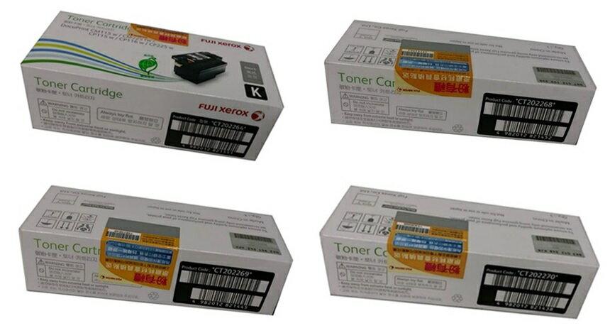 Fuji Xerox CT202264+CT202268+CT202269+CT202270原廠碳粉匣4色組 適用:CP115w/CP116w/CP225w/CM115w/CM225fw