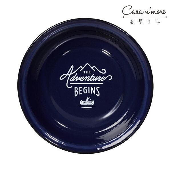 Wild&Wolf紳士系列琺瑯義大利麵盤琺瑯盤餐盤英國藍22cm