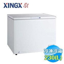 星星 XINGX 230公升 上掀式冷凍冷藏櫃 XF-252JA 【送標準安裝】【雅光電器】