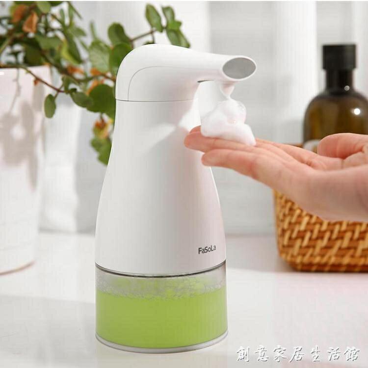 【快速出貨】自動感應泡沫洗手機皂液器家用套裝衛生間免打孔智慧洗手液盒 聖誕交換禮物