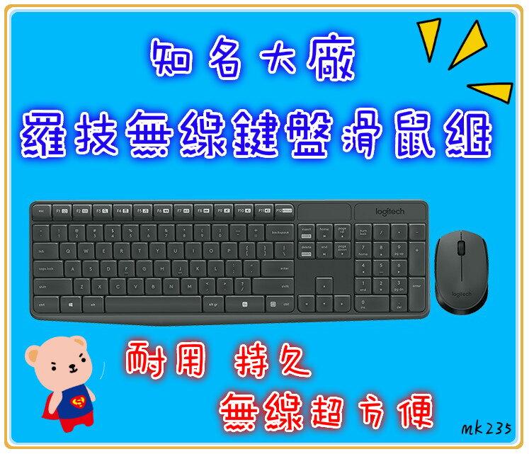 鍵盤滑鼠組 第一品牌 羅技無線鍵盤滑鼠組 電競滑鼠電競鍵盤 桌上型電腦 筆記型電腦 LOL英雄聯盟 mk235