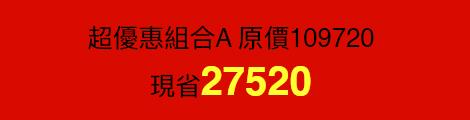 116deabade0242ac110003