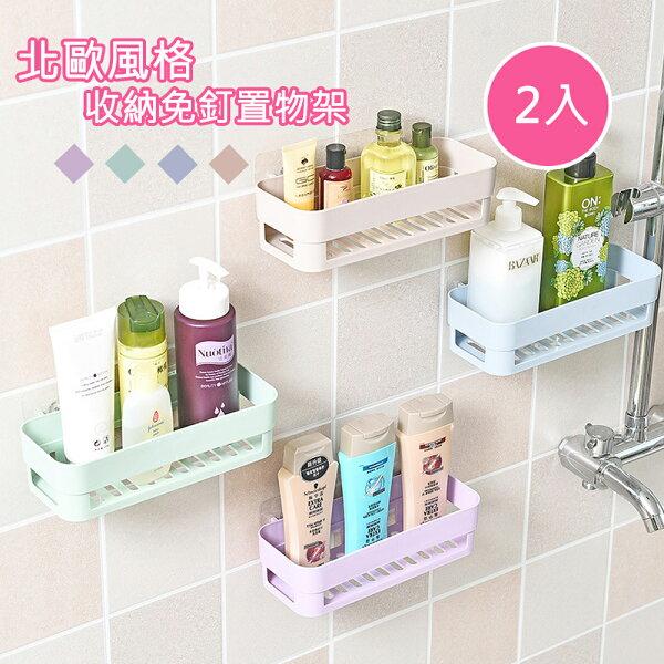 【巴芙洛】強力黏膠浴室免釘置物架-2入