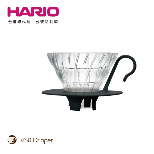 【HARIO】V60黑色01好握玻璃濾杯 / VDGN-01B