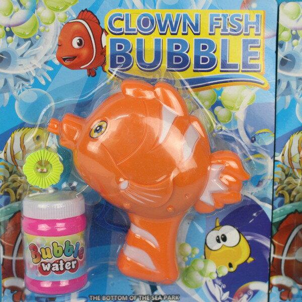 小丑魚泡泡槍+泡泡水 4837A(不用裝電池)/一袋10支入{促49} 環保泡泡槍~錸4837A-1