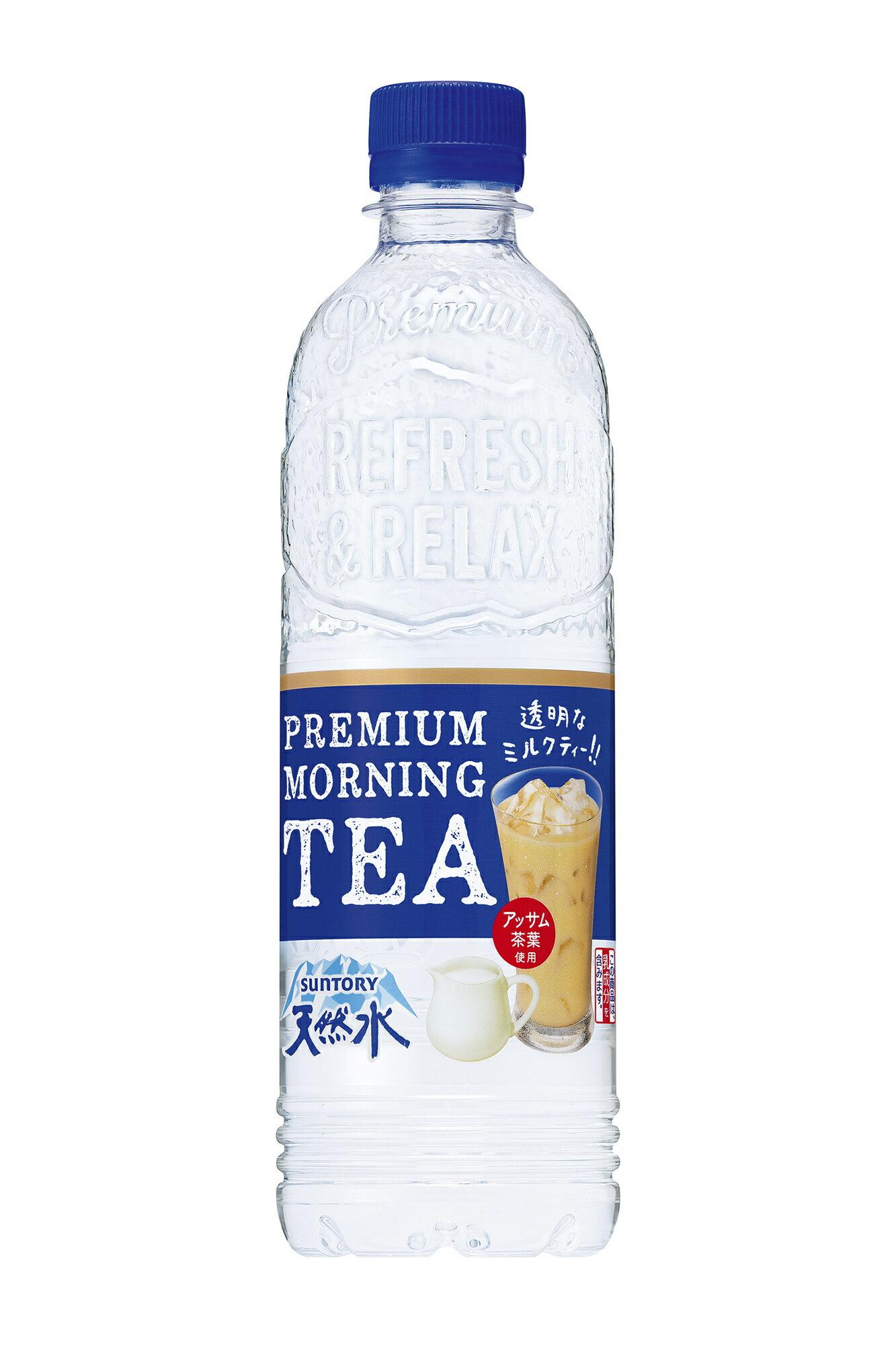 【三多利Suntory】 紅茶飲料/透明奶茶口味(550ml)