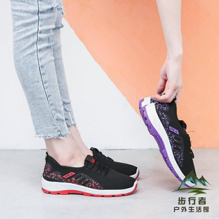 厚底學生運動鞋一腳蹬懶人布鞋休閒女單鞋登山鞋