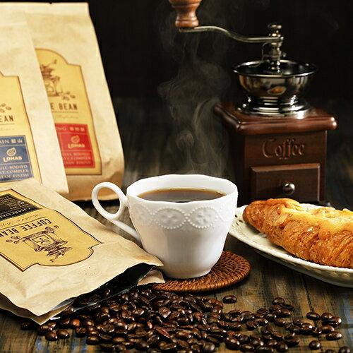 【免運】 樂活 藍山風味咖啡豆 225g(半磅) * 1包  【樂活生活館】