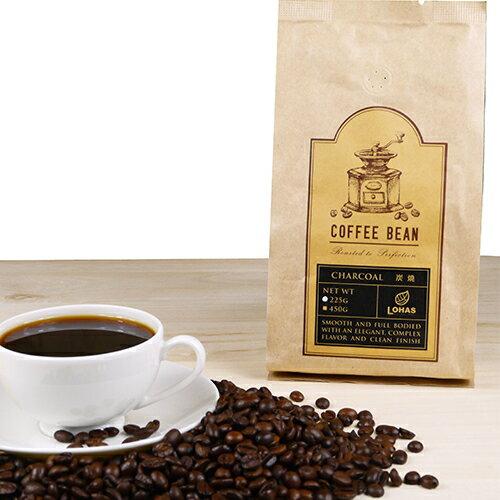~~炭燒風味咖啡豆  450g^(一磅^)^~1包♣~~樂活 館~ ~  好康折扣