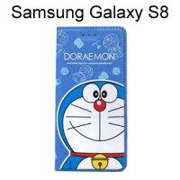 小叮噹週邊商品推薦哆啦A夢皮套 [大臉] Samsung Galaxy S8 G950FD (5.8吋) 小叮噹【台灣正版授權】