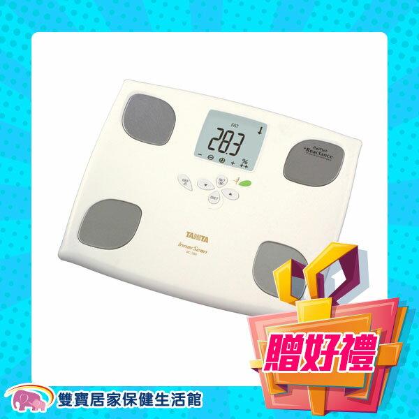【贈好禮 】 塔尼達 體組成計 TANITA 塔尼達 體脂計(棉花白)BC-750