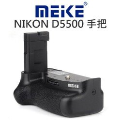 【中壢NOVA-水世界】MeiKe 美科 電池手把【NIKON D5500 D5600】垂直握把 電池把手 一年保固