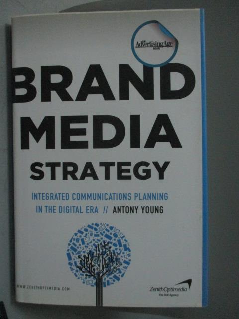 ~書寶 書T7/行銷_WFA~Brand Media Strategy_Young Ant